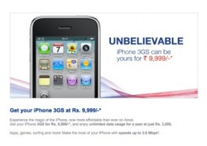 Aircel iphone 3gs offer