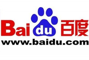 baidu android browser