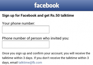 Get Rs. 50 Free Talktime From Facebook