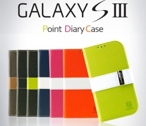 Best Cases and Covers for your Samsung Galaxy SIII_02