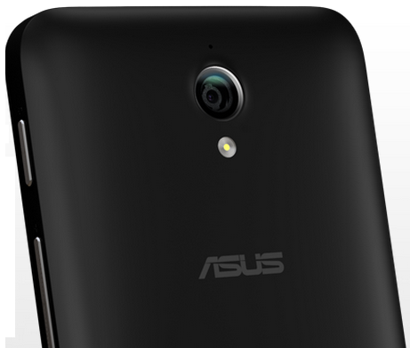 Asus Zenfone C Camera