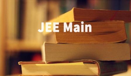 JEE Mains 2016 Exam